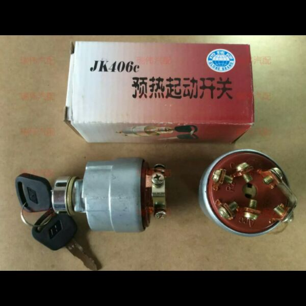 XCMG truck crane Ignition starter switch assy,partc code :JK406C
