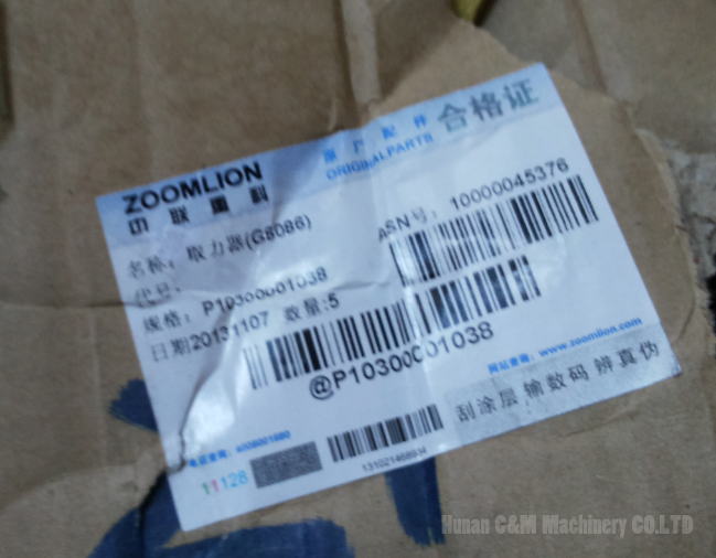ZOOMLION QY20H FAST gear box  PTO ASSY G8086 P10300001038