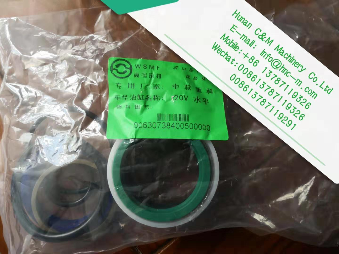 ZOOMLION truck crane ZTC AND QY20 Horizontal cylinder seals