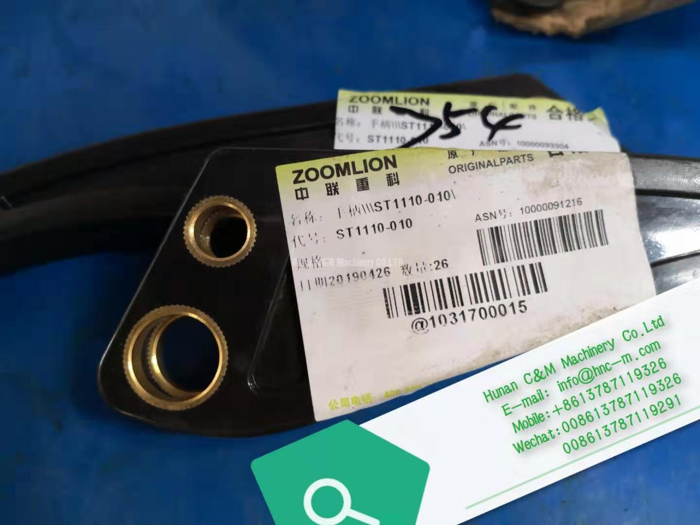 ZOOMLION mobile crane control lever ST1110-010 ST1110-020 1031700015 AND 1031700016